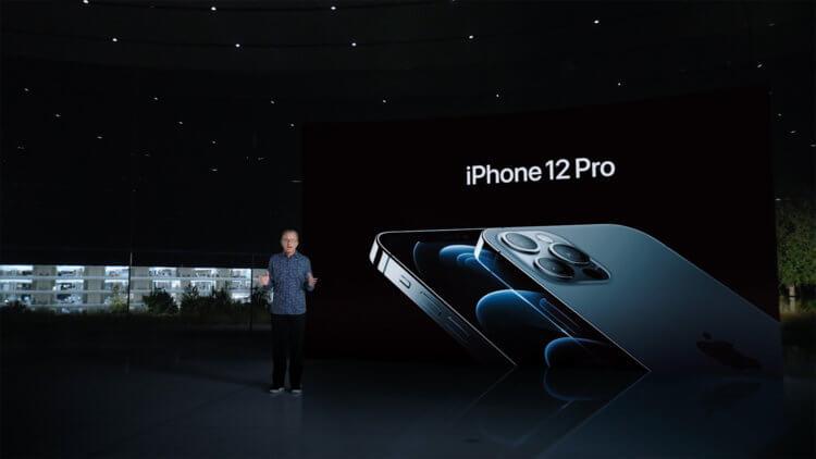 Как изменилась производительность iPhone 12 по сравнению с iPhone 11