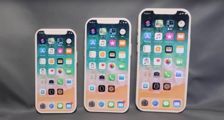 Apple засветила iPhone 12 у себя на сайте. Чем он отличается от iPhone 11