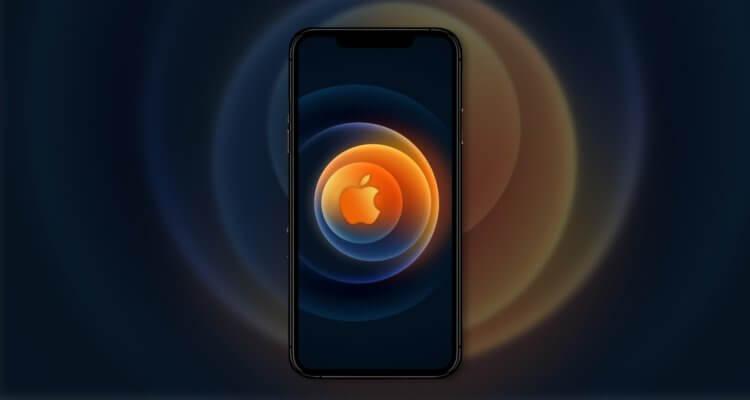 Скачайте эти красочные обои в стиле презентации Apple 13 октября