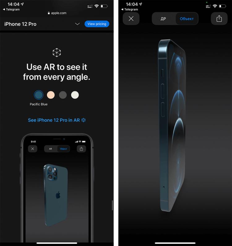 Как посмотреть на iPhone 12 и HomePod mini уже сейчас