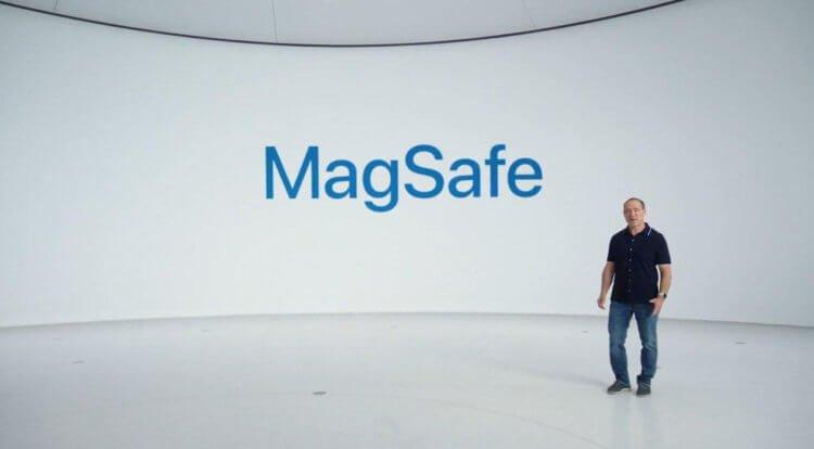 Apple рассказала о проблемах, которые может доставить зарядка MagSafe