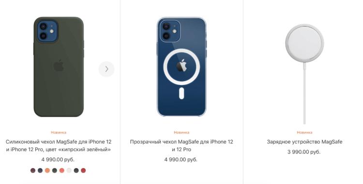 Почему iPhone 12 без зарядки — это хорошо и плохо одновременно
