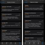 Обновление Mi Home для iOS блокирует устройства Xiaomi в неправильных регионах