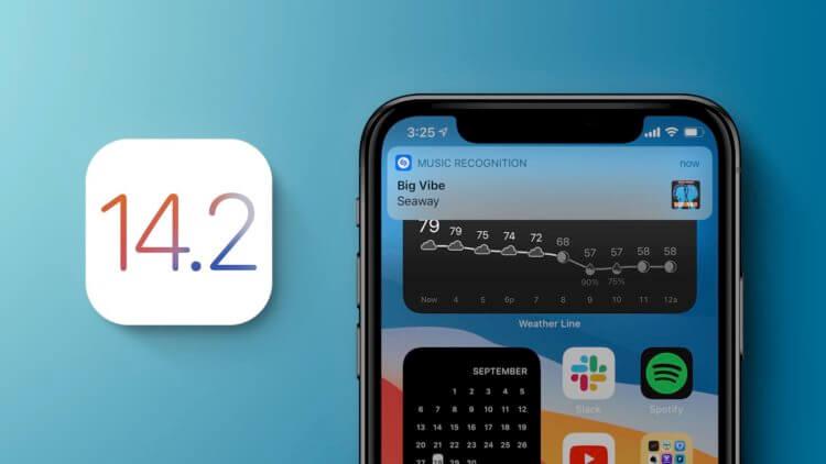 Apple выпустила iOS 14.2 beta 3. Что нового?