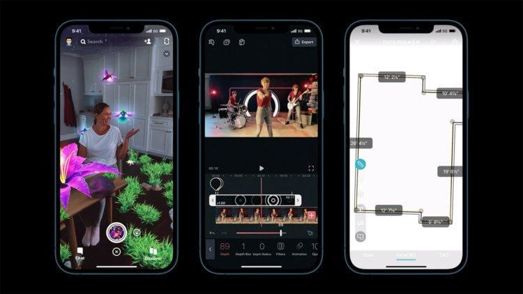 Зачем нужен лидар в iPhone 12 Pro и iPhone 12 Pro Max