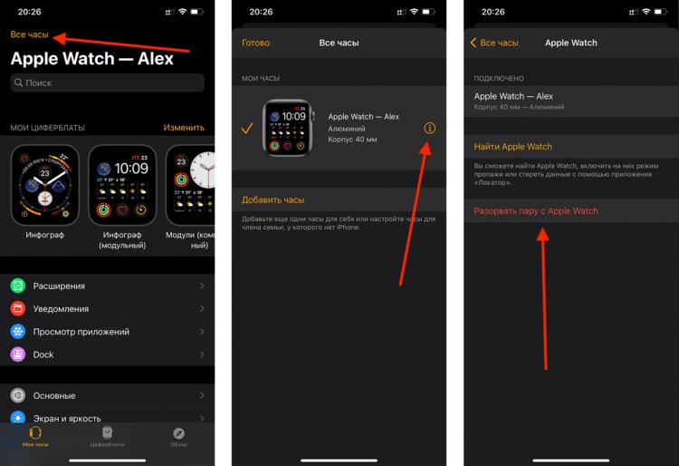 Что делать если iPhone и Apple Watch быстро разряжаются на iOS 14
