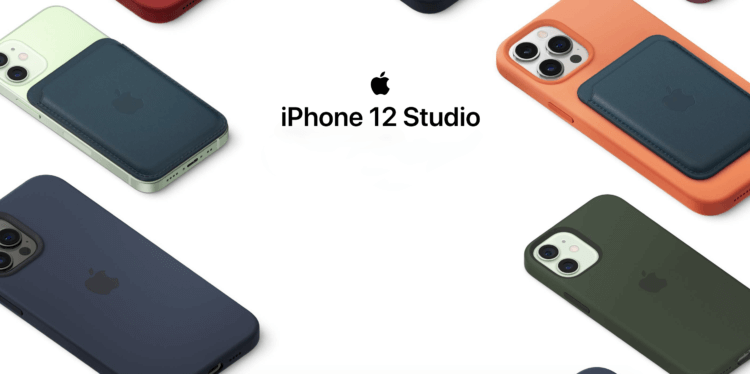 Apple запустила iPhone 12 Studio: что это такое?