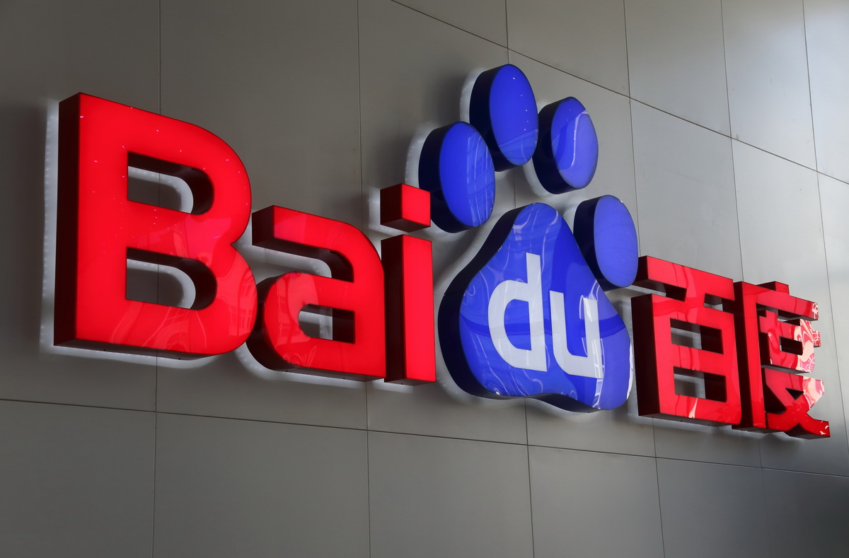 Android-приложения Baidu уличили в сборе пользовательских данных