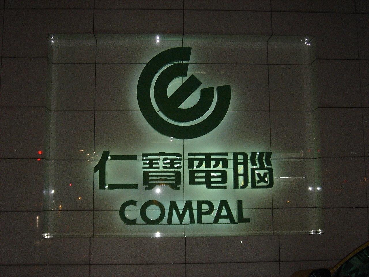 Один из крупнейших производителей электроники в мире, Compal, стал жертвой DoppelPaymer