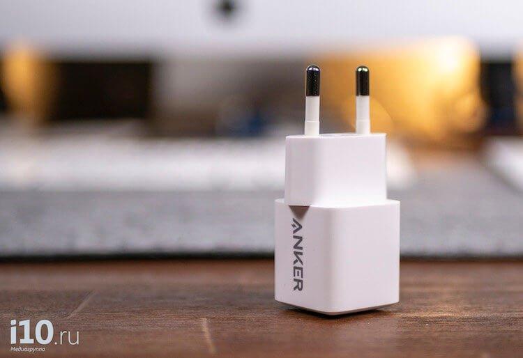 Лучшая замена родной зарядки для iPhone. Которой больше нет