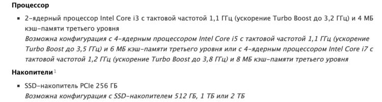 Вот это поворот! MacBook Air с процессором M1 оказался мощнее 16-дюймового MacBook  Pro