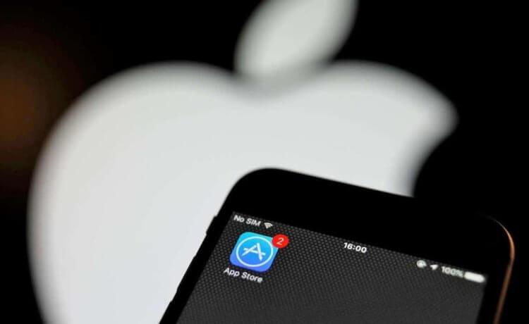 Разработчики из России просят не заставлять Apple снижать комиссию в App Store