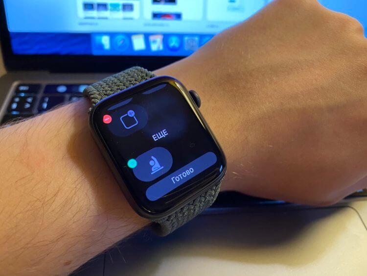 Зачем на Apple Watch учебный режим и как он работает