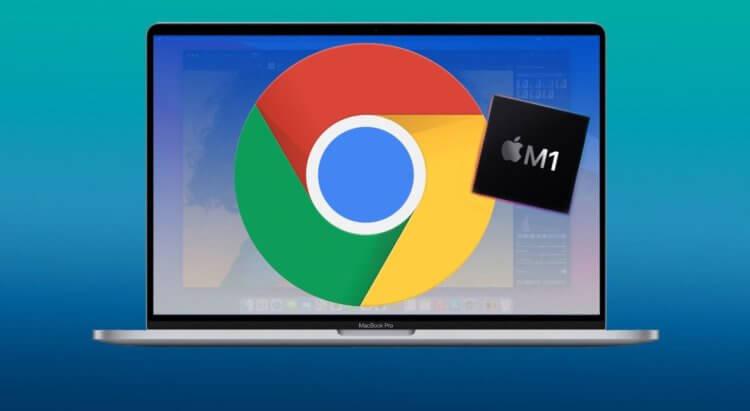 Как меняется скорость работы приложений, адаптированных для M1, на примере Chrome