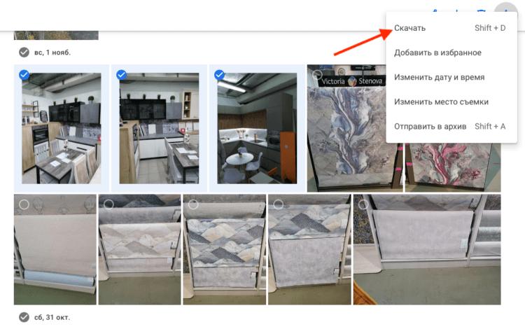 Как перенести фотографии из Google Фото в iCloud