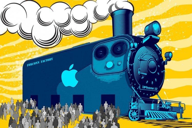 iPhone 12 ждет дефицит до конца года: на всех не хватит?