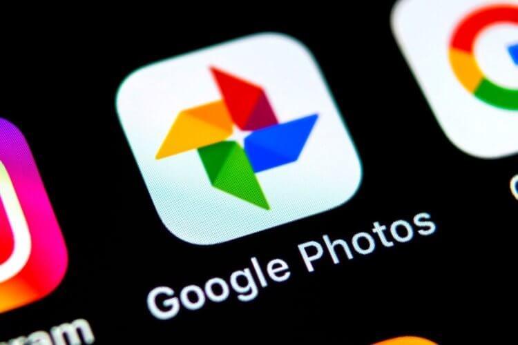Google закрывает безлимитное хранилище в Google Фото. Что делать