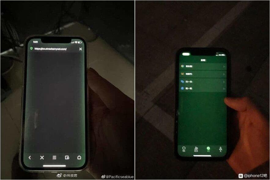 Apple отказывается ремонтировать iPhone 12 с зелёными экранами