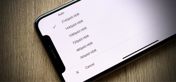 В приложении YouTube появилась поддержка HDR для iPhone 12. Как включить