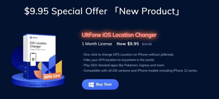 Черная пятница от UltFone: получите бесплатную лицензию на один месяц