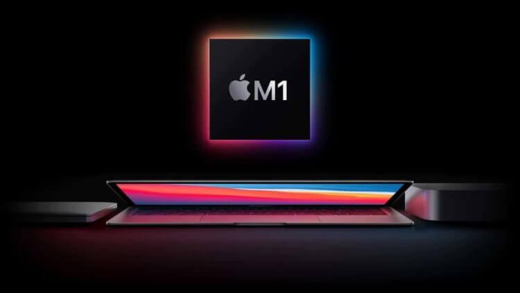 Что нужно знать перед покупкой Mac на M1: поддержка приложений