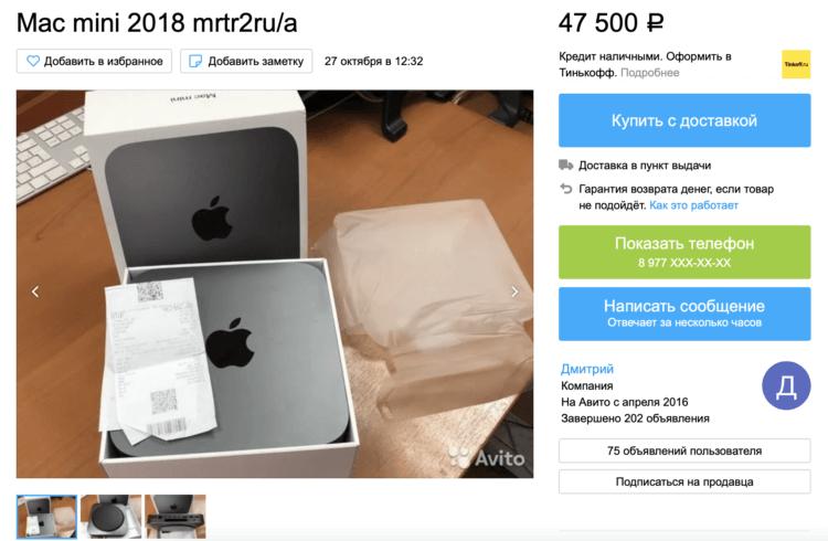 Почему сейчас самое время купить старый Mac mini