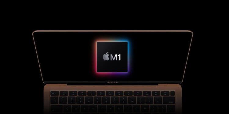Какой Mac купить в 2020 году? MacBook Air с чипом M1!