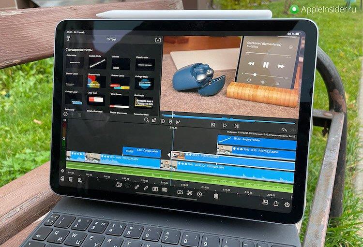 Обзор iPad Air 2020: Стоит ли он своих денег