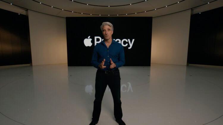 Apple плевать на вашу безопасность, или Почему в iOS 14 запретили слежку в приложениях