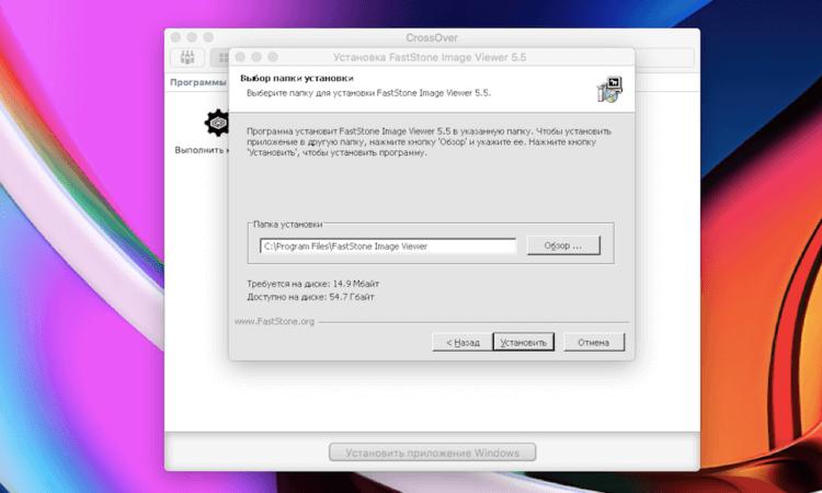 Как устанавливать на Mac приложения для Windows