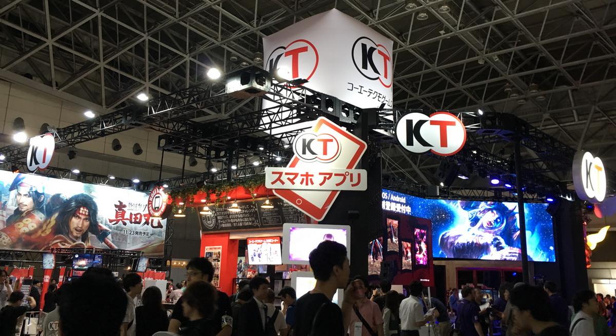 Хакеры взломали японского игрового разработчика Koei Tecmo