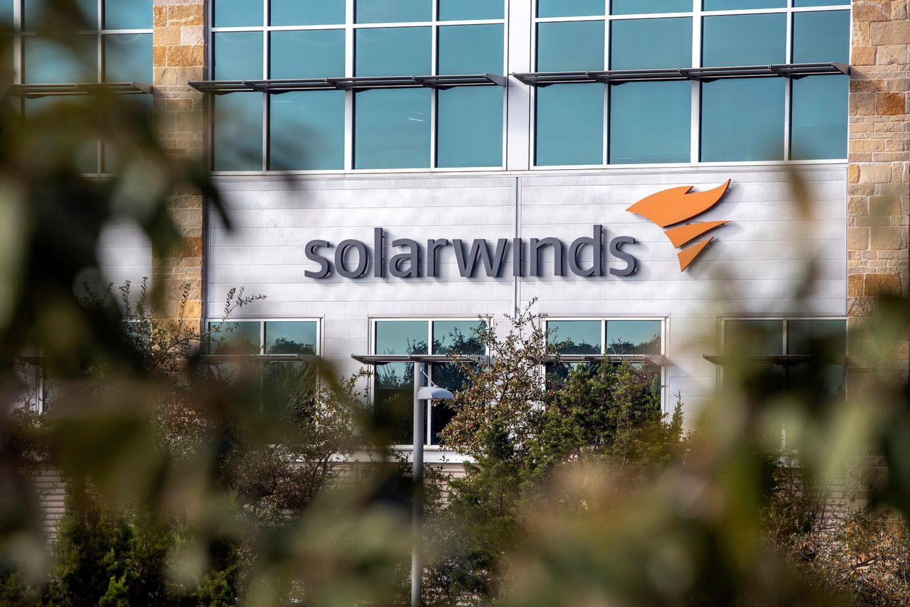 Опубликованы частичные списки компаний, пострадавших из-за взлома SolarWinds