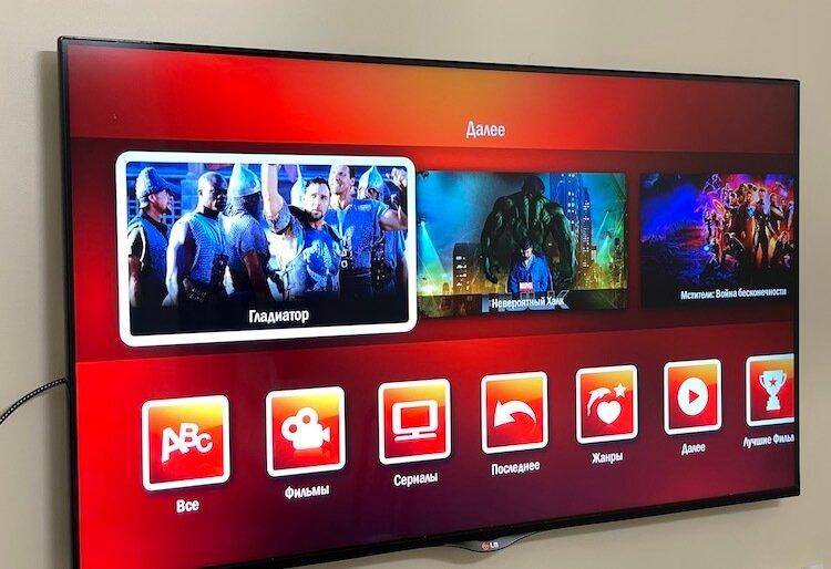 Как смотреть фильмы с качеством лучше, чем у Netflix и Apple TV+