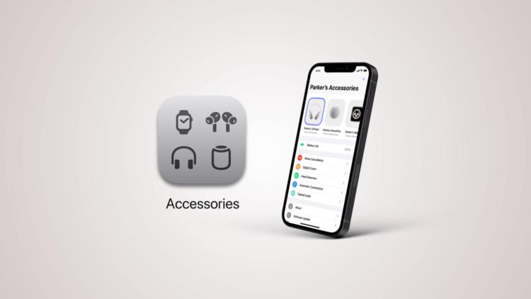 А что если объединить AirPods, Apple Watch и все аксессуары в одно приложение?