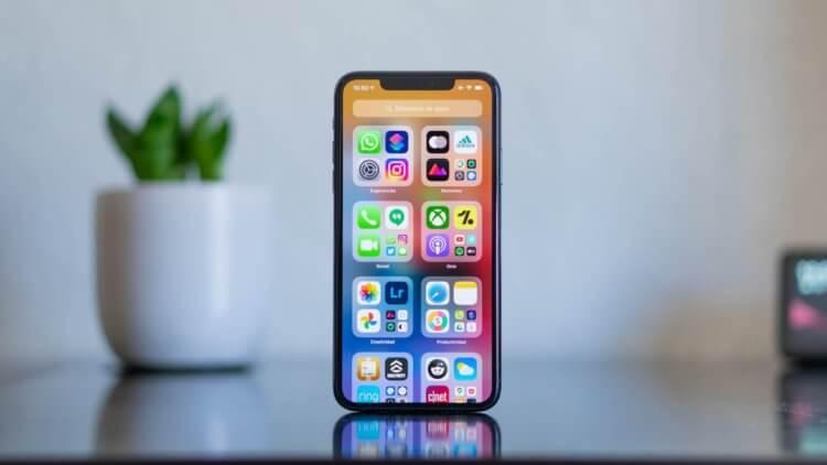 Читатели AppleInsider.ru рассказали, почему стоит обновиться на iOS 14