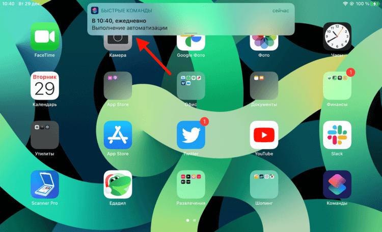 Как настроить автоматическую смену обоев на iPhone