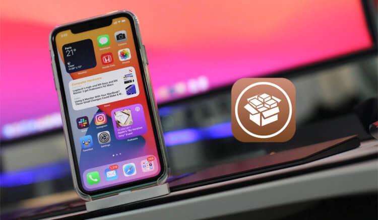 Cydia подаёт на Apple в суд из-за захвата рынка приложений для iOS