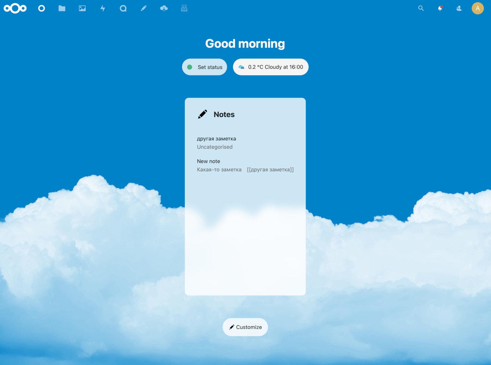 Nextcloud. Настраиваем персональное облако и смотрим, стоит ли возня свеч
