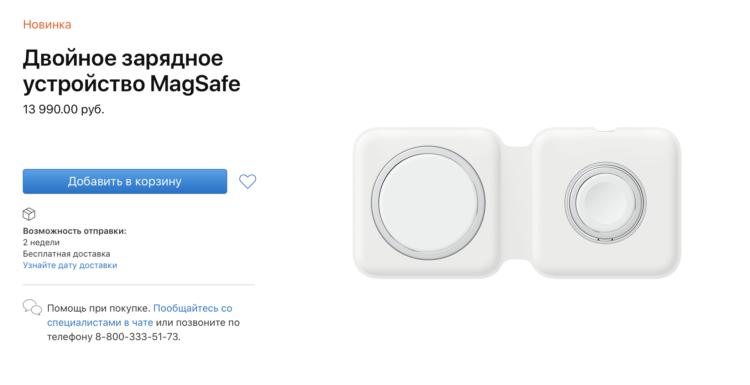 А есть ли вообще хорошее в MagSafe Duo?