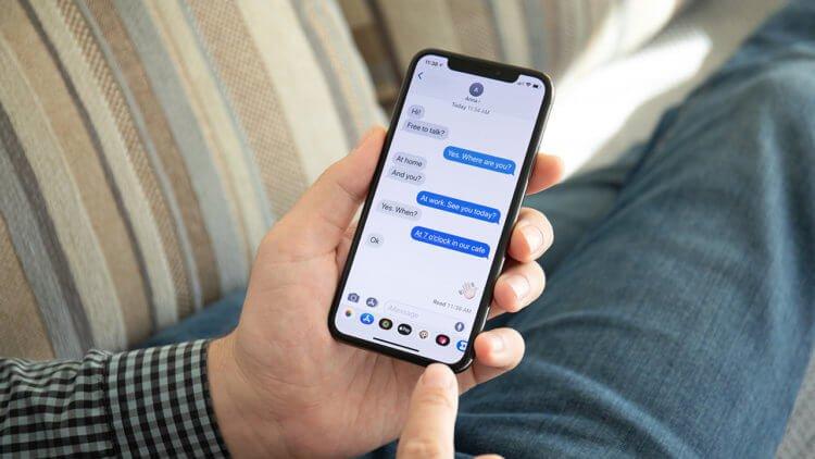 Безопасность? Пфф. Уязвимость в iMessage позволила взломать iPhone десятков журналистов