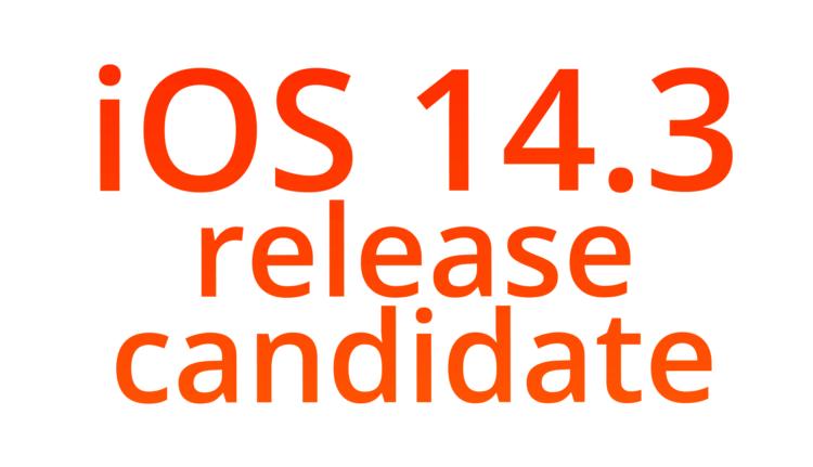 Apple выпустила iOS 14.3 Release Candidate. Что нового
