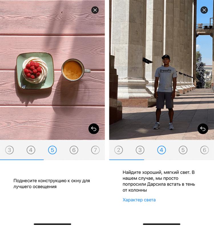 3 совета, как научиться правильно фотографировать на iPhone