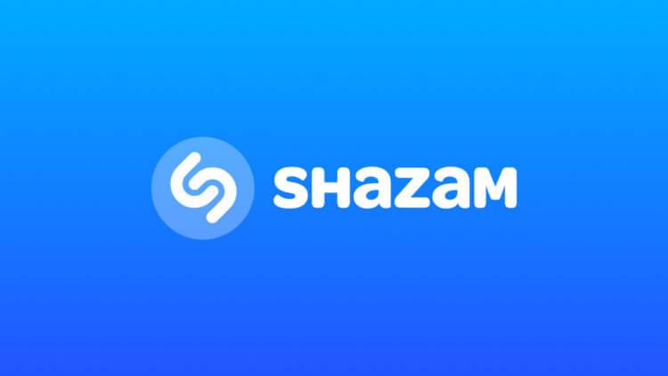 Как пользоваться Шазамом на компьютере