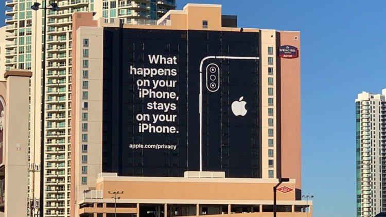 Почему спецслужбы так легко взламывают iPhone