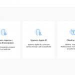 Как быстро удалить пароль с экрана блокировки iPhone