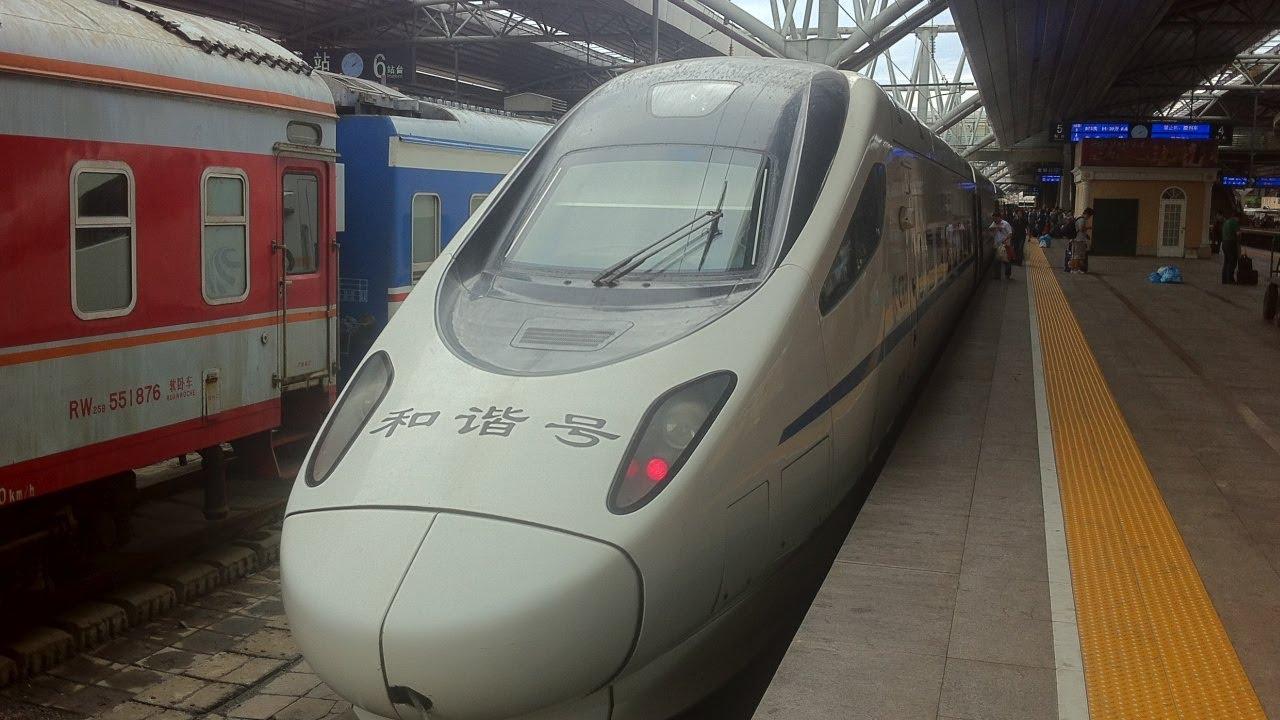«Смерть» Adobe Flash вызвала перебои в работе китайской железнодорожной системы
