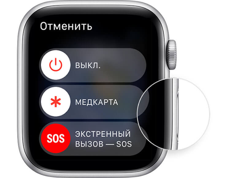 Как правильно сбросить Apple Watch к заводским настройкам