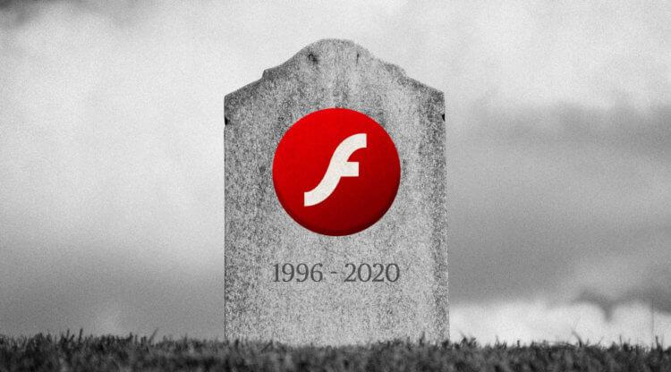 Adobe Flash — всё. Как его удалить и что теперь будет