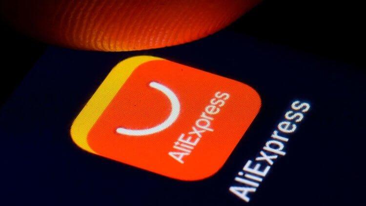 Как я перестал бояться заказывать на AliExpress