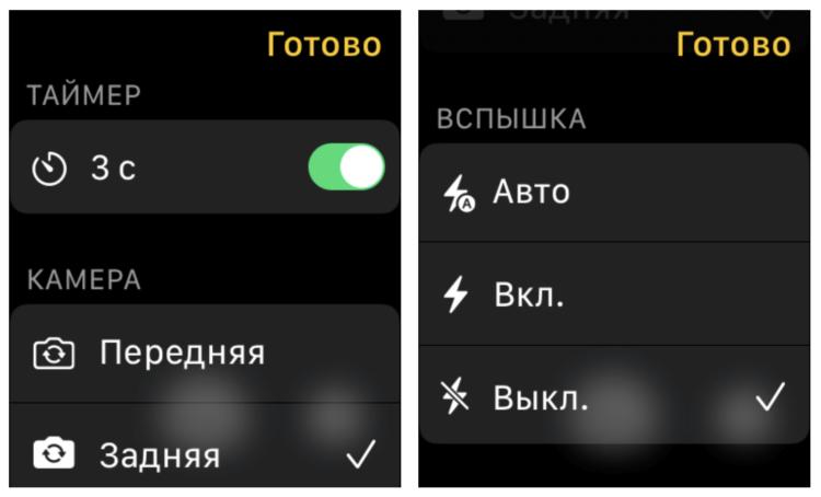 Как управлять камерой iPhone с Apple Watch